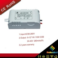 8-12*1W /10W COB 24V  pcb led power supply good quality led driver direct from china factory