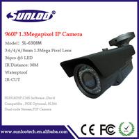 1280*960P 1.3MP ONVIF 2.0 Waterproof Outdoor IR-CUT Filter Night Vision P2P Plug and Play Bullet IP Network CCTV Camera