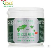Enhance immunity Health spirulina 1000piece natural DunDing spirulina fine piece of 250g  official quality goods