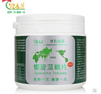 Health spirulina 1000piece natural DunDing spirulina 250g Enhance immunity official quality goods
