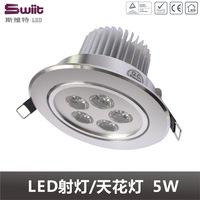 [ Yi Bronte ] LED Downlight 3W 5W High Power LED Downlight bovine lights embedded Ceiling