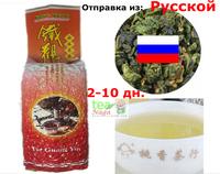 Peach Tieguanyin tea 500g oolong wholesale tie guan yin tieguanyin wholesale tieguanyin tea 0.5kg tie guan yin tea 500g TeaNaga