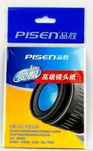 PISEN/ PISEN lens paper, lens paper SLR camera lens cleaning paper 40 / the(China (Mainland))