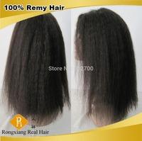 Free Gift Cheap 100% Human Virgin Remy Hair Kinky Straight Indian Women Virgin Hair Lace Wig