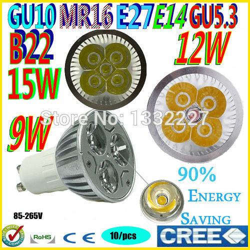 Factory directly sale 10pcs/lot CREE Bulb led bulb GU10 9W 12W 15W 110V 220V Dimmable led lamps spotlight free shipping(China (Mainland))