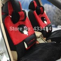 Car seat cushion cover Plush Interior Accessories Safety For Lada Ford Focus Kia Spectra Kalina Polo Sedan VW