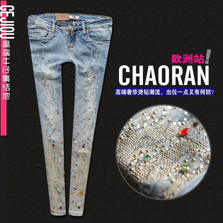 Женские джинсы feminino