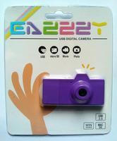 New Multi-function Mini USB Camera avp008db