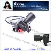 GOSEA Mini IP Camera 960P   Mini Square  IP Camera 1.3MP HD CCTV Camera P2P Plug Play GSA-IP102W + Free Power Supply