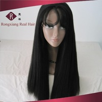 Free Gift Freestyle 3inch Heat Resistant Synthetic Yaki Hair Cheap Lace Front Wig With Baby Hair