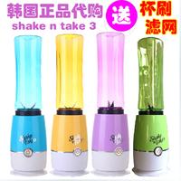 Shake N Take 3 portable Juicer / smoothie maker /blender with pocket-sports-bottle mini travel blender