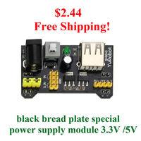 Freeshipping black bread plate special power supply module 3.3V /5V