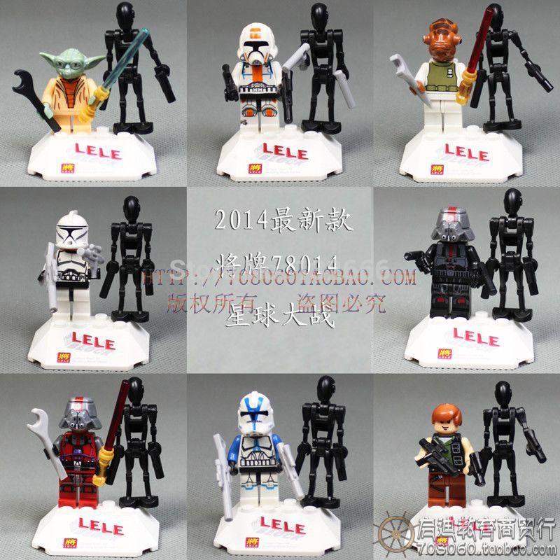 8pcs/set Compatible with lego bricks trump Star Wars figurine aliens sent eight 78014 toys Model Building Kits(China (Mainland))
