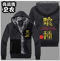 Zipper version Winter thicken Tokyo Ghoul Kaneki Ken Japanese Cosplay costume jacket coat sweater hoodie coat
