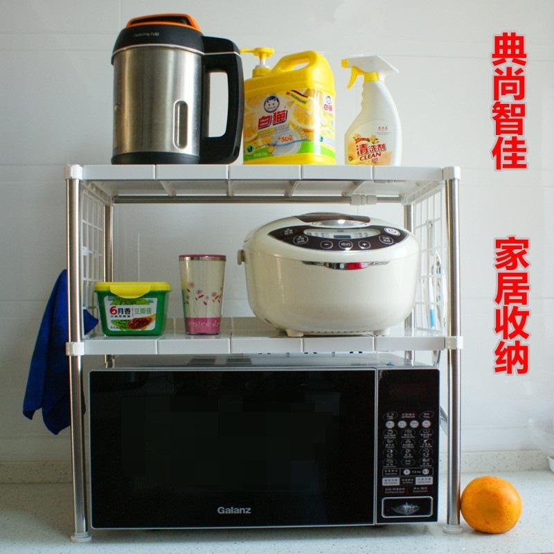 온라인 구매 도매 스테인레스 스틸 주방 선반 이케아 중국에서 ...