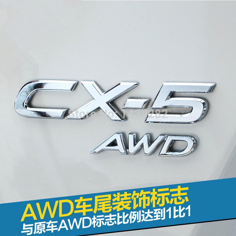 AWD car metal sticker rear decoration for Honda CRV/ Mazda CX5 CX-5 auto accessories(China (Mainland))