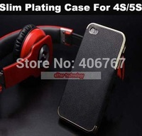Wholesale Free Shipping Ultra Slim Plating Design Phone Cases For iPhone 4S 5S Case 200PCS/lot