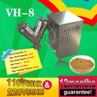 meet the GMP Standard 110 V/220V New Mini V Type Powder Mixer Mixing Machine 3.2L 2.5kg VH-8