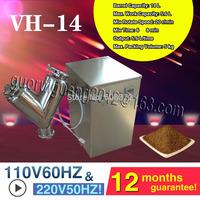 110V /220V Mix Rotate Speed 20 r/min  VH-14 Mini V Type Powder Mixer Mixing Machine