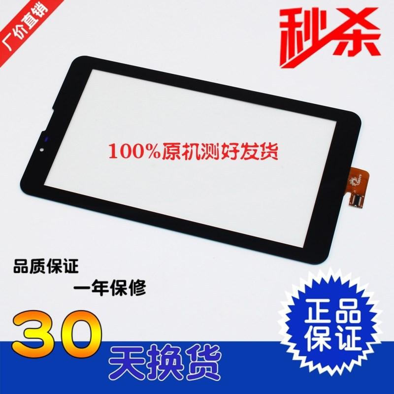 Sok Sok letter Ericsson X8 Dual Core S8 Elite II touch screen dual-core Extreme external screen F0457(China (Mainland))