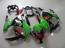 Зеленый черный инъекций зализах кузов комплект Kawasaki ниндзя 300 — 20A001
