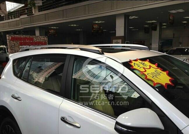 2013-3014RAV4 roof rack,luggage rack for RAV4,Toyota RAV4 roof rack(China (Mainland))