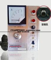 GZ1F-1A  controller motor speed controller motor regulator