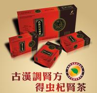 Free shipping natural herbal men sexual enhancement tea herbal health tea bags 2.5g*20bags wholesale