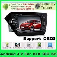 Android 4.2 Car dvd Automotivo Styling for Kia k2 RIO 2010 2011 2012 3g WiFi Capacitive Screen radio RDS bluetooth Audio tv dvr