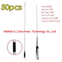 50pcs NL-770R 144/430Mhz 3.0/5.5dbi dual band car Radio/ mobile transceiver  high gain antenna vhf uhf