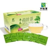 Free shipping natural women lotus leaf wax gourd slimming herbal tea 3g*20bags wholesale