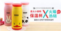 350 ml Cute Outdoor Cartoon Creative Stainless Steel Thermos Mug Tatu Water Cup Tripod Free Shipping