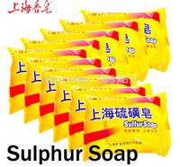 Sulfur Soap 4 Skin Conditions Acne Psoriasis Seborrhea Eczema Anti Fungus Perfume Butter Bubble Bath Healthy handmade Soaps