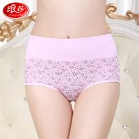 4 fitted underwear sexy underwear langsha Ms. waist cotton shorts cotton briefs Shoufutitun
