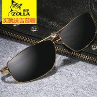 Genuine aluminum-magnesium tide mirror polarized sunglasses male driver of sports glasses full frame mirror new