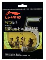 Fast Delivery 4 pcs original Lining badminton string NO.5 racket string