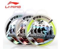 Fast Delivery 4 pcs original Lining badminton string AP101N racket string