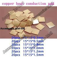 120PCS/Set 15mm x 15mm Thermal Conductive Pad Copper Mat 0.3mm 0.5mm 0.8mm 1.0mm 1.2mm 1.5 mm 100% Copper