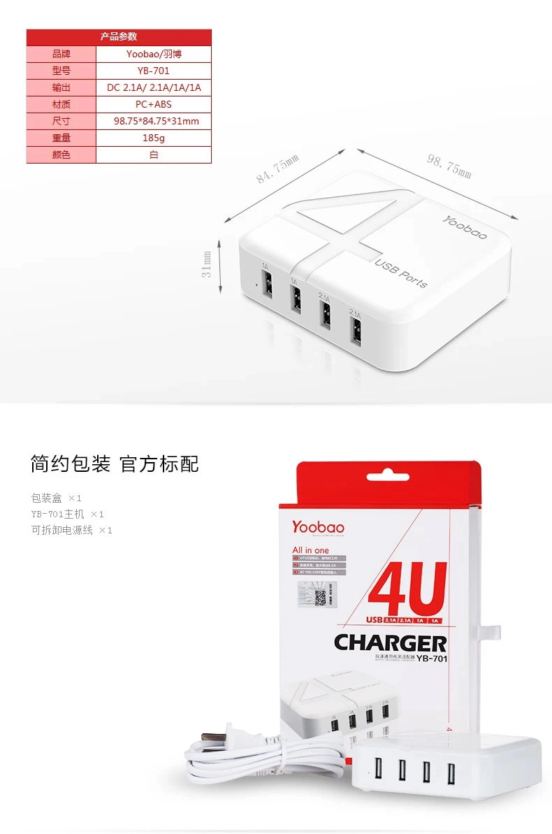 Brand Speed 2.1A USB Plug 4USB Power Travel Charger Adapter for iPhone6 Galaxy S5 Tablet PC MP4 Adapter Retail Package(China (Mainland))