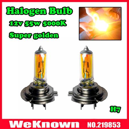 Источник света для авто Weknown H7 5300K источник света для авто oem 2 h7 6000lm 30 auto 6000k 360 dc12 24v