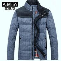 Winter Warm Men's Short Thick Down Jacket Men's Fashion Outdoor Jackets 2014 Hot Sale New
