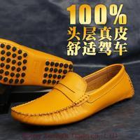Men's casual shoes breathable men's leather shoes of England driving sailboat lazy doug shoes men's shoes