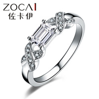 ZOCAI 2014 New Arrival 100% natural diamond ring 0.60 ct certified diamond 18K white gold ring engagement ring fine jewelry