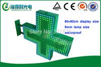 LED lamp 9mm waterproof IP65 cross sign /80*80 green and blue led light cross sign /LED pharmacy sign