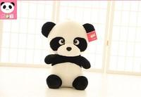 cute small panda doll boy lovely panda doll hug bear toy birthday gift about 30cm