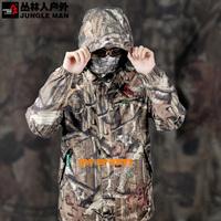 Jungle Man Mossy Oak Camouflage Hunting Jacket Windproof Waterproof Hunting Clothes+Free shipping(SKU12050373)