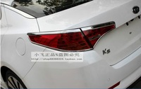 for Kia K5 Optima C 2011 2012 2013 2014 chrome Rear Tail Light Lamp Cover Trim