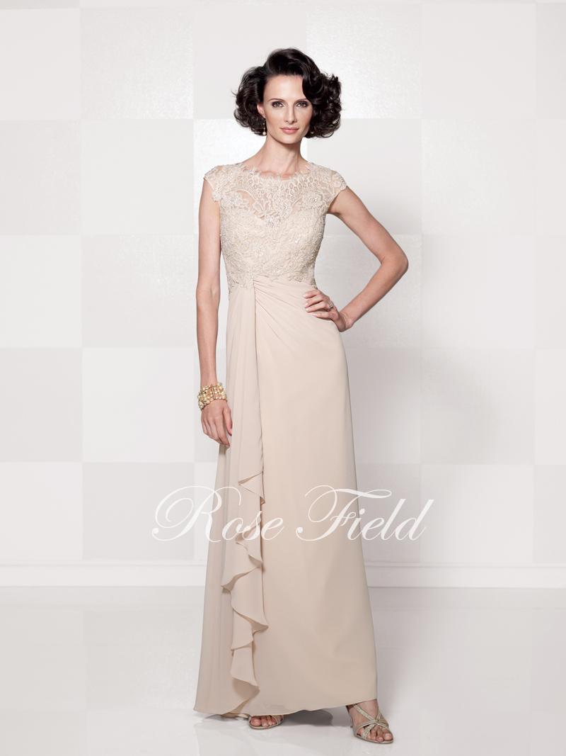 Платье для матери невесты Suli SL/020651 SL-020651 платье для матери невесты suli sf229