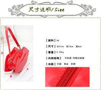 New Korean female bag shoulder diagonal package personalized lip chain-tidal wave of cool punk female bag