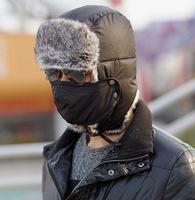 New Arrival Men Winter Hat Plus Thick Warm Outside Ear Protection Masks Bomber Hats KA008